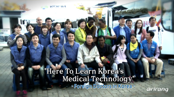 Medical Story :: TV About the program :: The World On Arirang