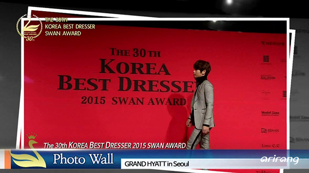 Korea's Best Dress Swan Award