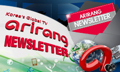 Arirang Newsletter
