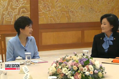 President Park meets rival parties' floor leadership; parties agree to pass ferry disaster bill next week