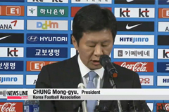 Now what? Korean football squad, organization undergoing restructuring