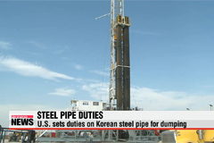 U.S. sets duties on Korean steel pipe for dumping
