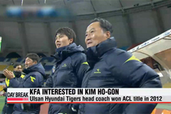 Kim Ho-gon, the next national football team head coach?