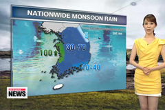 Monsoon showers nationwide on Friday