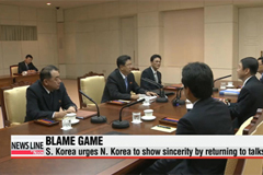 N. Korea blames S. Korea's for failure of Asian Games talks