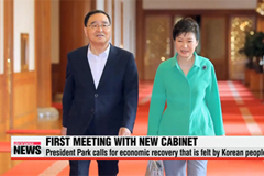 President Park meets with new Cabinet, calls for economic reforms