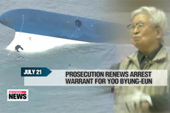 Timeline for search of Sewol-ho ferry operator