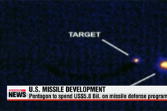 U.S. to spend $5.8 Bil. on expanding missile defense capability