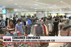 Koreans have low consumer confidence level: Nielsen report