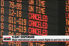 Major U.S, European carriers suspend flights to Israel after rocket fire
