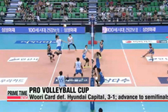 Day 5 at the Ansan-Woori Card Pro Volleyball Cup