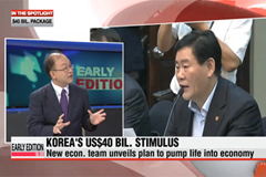 Korea's new economic team unveils US$40 bil. stimulus: Analysis