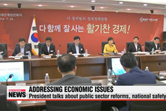 President Park highlights deregulation in revitalizing Korean economy