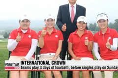 32 players from 8 nations gather for LPGA International Crown tournament