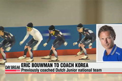 Korean speed skating team to be led by Dutch coach