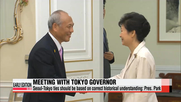 President Park says Seoul-Tokyo ties should be based on correct historical understanding