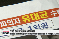 Yoo Byung-eun's eldest son captured