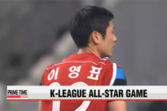 K-League All-Stars take on Team Park Ji-sung
