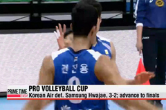 Ansan-Woori Card Pro Volleyball Cup semi-finals