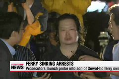 Prosecutors launch probe into son of Sewol-ho ferry owner