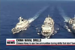 China announces live fire drills in East China Sea