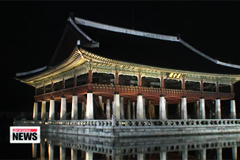 Gyeonbokgung Palace night tours now open
