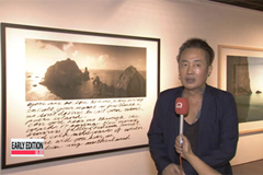 Dokdo exhibition displays 55 works by celebrated photographer Kim Jung-man