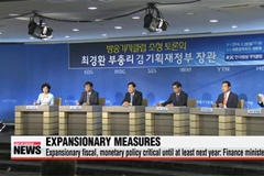 Korea's finance minister: domestic economy needs expansionary fiscal, monetary policy until at least next year