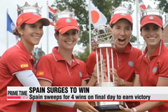 Spain wins International Crown