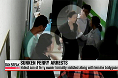 Eldest son of ferry owner formally indicted along with female bodyguard