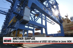 Korea's trade surplus hits $7.92 billion in June
