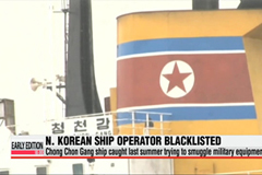 UN blacklists operator of N. Korean ship seized in Panama last summer