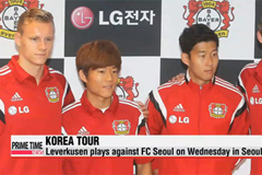 Son Heung-min returns with Leverkusen for 'Korea Tour'
