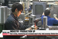 Korea's production output shows monthly rise in June; analysts say due to base effect