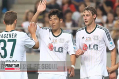 FC Seoul and Bayer Leverkusen meet in Seoul for friendly match