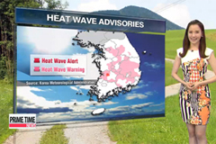 Heat wave advisories issued in most regions Wednesday