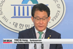 Ruling Saenuri Party claims grand victory in by-elections