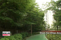 "Seoul City turns social welfare centers ""green"""