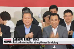 Ruling Saenuri Party claims victory in by-elections