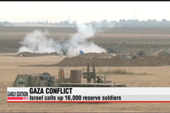 Israel calls up 16,000 reserve soldiers to bolster offensive against Hamas