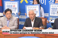 Opposition leadership resigns after big by-election defeat