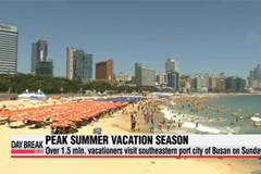 Korea's summer vacation travel destinations