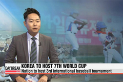 Korea to host IBAF Women's Baseball World Cup in 2016