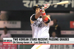 Korean baseball stars get passing grades in Japan