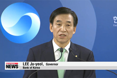 Korea's central bank cuts key rate to 2.25% in August