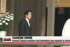 S. Korea deplores Abe's offering to Yasukuni shrine