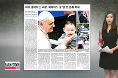 Korean press, population overtaken by 'Pope Francis Syndrome'
