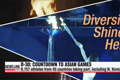 One month to go before start of Asian Games Incheon 2014