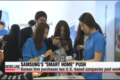 Samsung announces purchase of U.S.-based air conditioner company