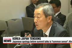 Japanese apology not precondition to talks but